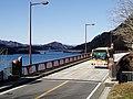 KC-MP217Mkai Kanachu A053 Lake Miyagase.jpg