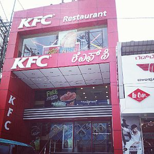Brigade Road - KFC restaurant on Brigade Road