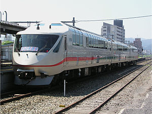 Kitakinki Tango Railway - Type KTR001 DMU