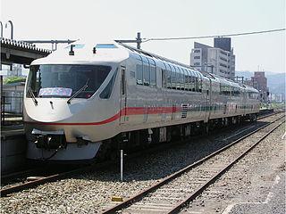 Kitakinki Tango Railway Railway operator in Japan