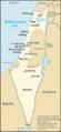 Kaart Israël.png