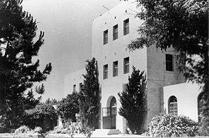 Kadoorie Agricultural High School - Image: Kadouri