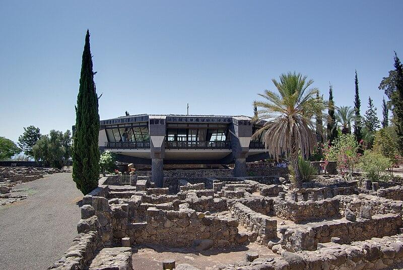 La casa de Simon Pedro en Cafarnaúm donde vivió Jesús 800px-Kafarnaum_BW_23