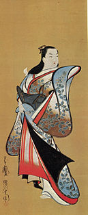 Colourful painting of a finely-dressed Japanese woman