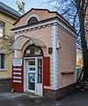 Kamunistyčnaja street (Minsk, February 2020) p2.jpg