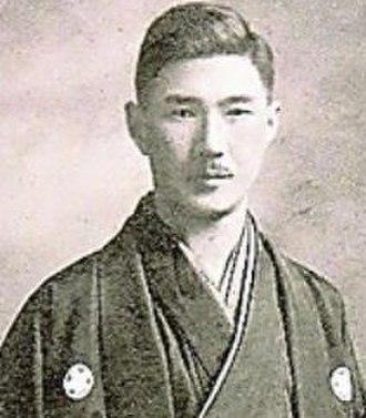 Kan Abe - Image: Kan Abe