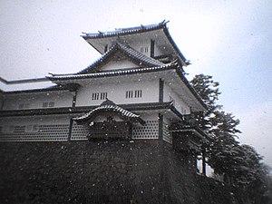 Kaga Domain - Kanazawa Castle, the seat of the Kaga domain