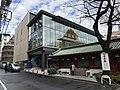 Kanda-Myojin Hall1.jpg