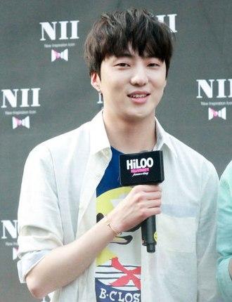 Kang Seung-yoon - Image: Kang Seung yoon at NII Fanmeeting 'Hi Loo' on May 15, 2015 (3)