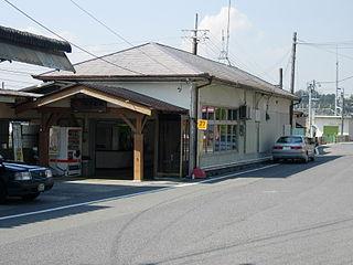 Kasado Station Railway station in Suzuka, Mie Prefecture, Japan