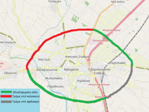 Katerini Ring Road map.png