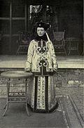 Katharine Carl