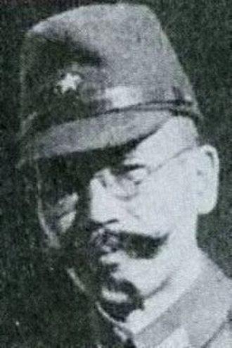 Burma Campaign - Lieutenant General Kawabe
