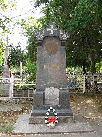 Alexander Kazarsky - Kazarsky's grave in Mykolaiv