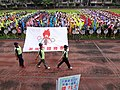 Keelung City Athletic Association flag approach, Keelung City Athletic Meeting 20160521.jpg