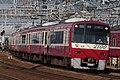 Keikyu-Type2100-2117F-Lot2.jpg