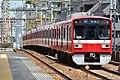 Keikyu 1500 at Rokugodote Station 2 (47983956488).jpg