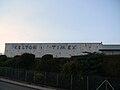 Kelton-Timex Besançon.JPG