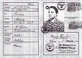 Kennkarte Deutsches Reich, Maria Fischer, 5. Oktober 1942 - Kopie.jpg