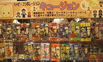 Kewpie - Kewpie Fusion toys in Japan