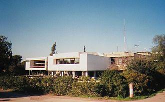 Kfar HaNassi - Image: Kfar Hanasi