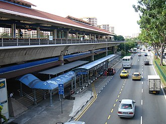 Khatib MRT station - Exterior view of Khatib MRT station.