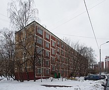 Khoroshevo-Mnevniki District, Moscow, Russia - panoramio (14).jpg