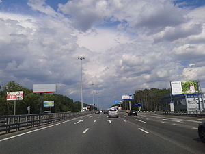 M3 highway (Russia) - Image: Kievskoe highway, Moscow