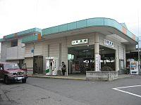 Kintetsu tomita station.jpg