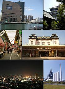 Kitakyushu montage2.jpg