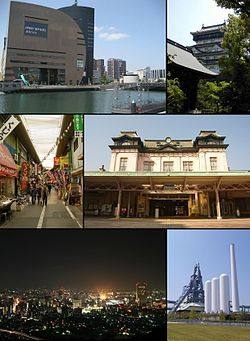 Clockwise from top: the Riverwalk shopping center; Kokura Castle; Mojiko Station; the former Higashida blast furnace; a night view of Kokura from Mount Adachi; the Tanga Market in Kokura