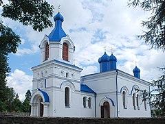 Cerkiew Zaśnięcia Bogurodzicy