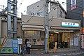 Kojiya-Sta-Gate-For-Haneda.jpg