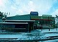 Korail GwangjuSongjeong Station.jpg