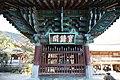 Korea-Buan County-Naesosa-Bojonggak-01.jpg
