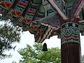 Korean.Folk.Village-Minsokchon-22.jpg