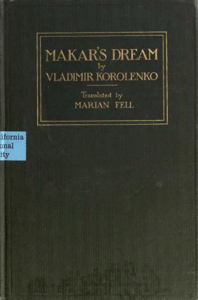 File:Korolenko - Makar's Dream and Other Stories.djvu