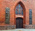 Koszalin, katedra Niepokalanego Poczęcia Najświętszej Maryi Panny, portal.jpg