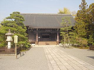 Buddhist temple in Kyōto, Japan