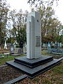 Kovel Volynska-brotherly grave of soviet partisan-1.jpg