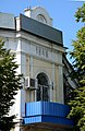 Kremenchuk-2017 Soborna Str. 33...1 Poltava Regional Branch of Southern Railway Management 02 (YDS 3809).jpg