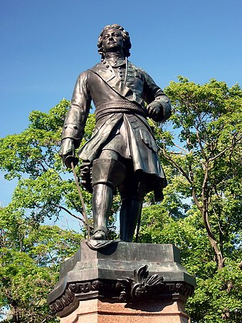 Monument to Peter the Great, the city's founder Kronstadt Peter the Great monument.jpg