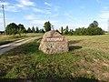 Kuktiškių sen., Lithuania - panoramio (24).jpg