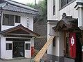 Kutsukake-onsen沓掛温泉.jpg