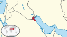 Description de l'image  Kuwait in its region.svg.