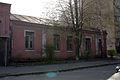 Kyiv, Delegatskiy lane 4.JPG