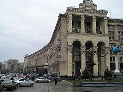 Kyiv Chrestjatyk administrative arc.jpg