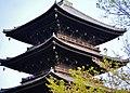 Kyoto To-ji Pagode 15.jpg
