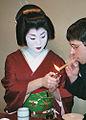Kyoto geisha.jpg