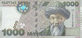 350px-KyrgyzstanP18-1000Som-2000_a